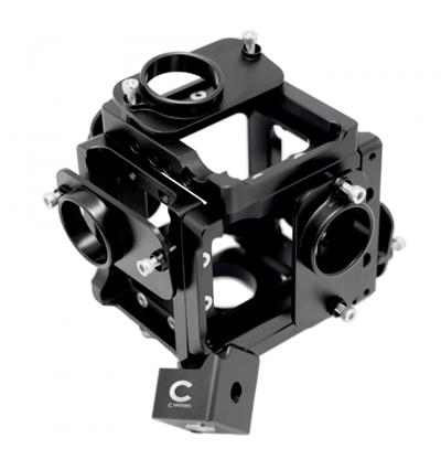 Cinegears GoPro VR Rig
