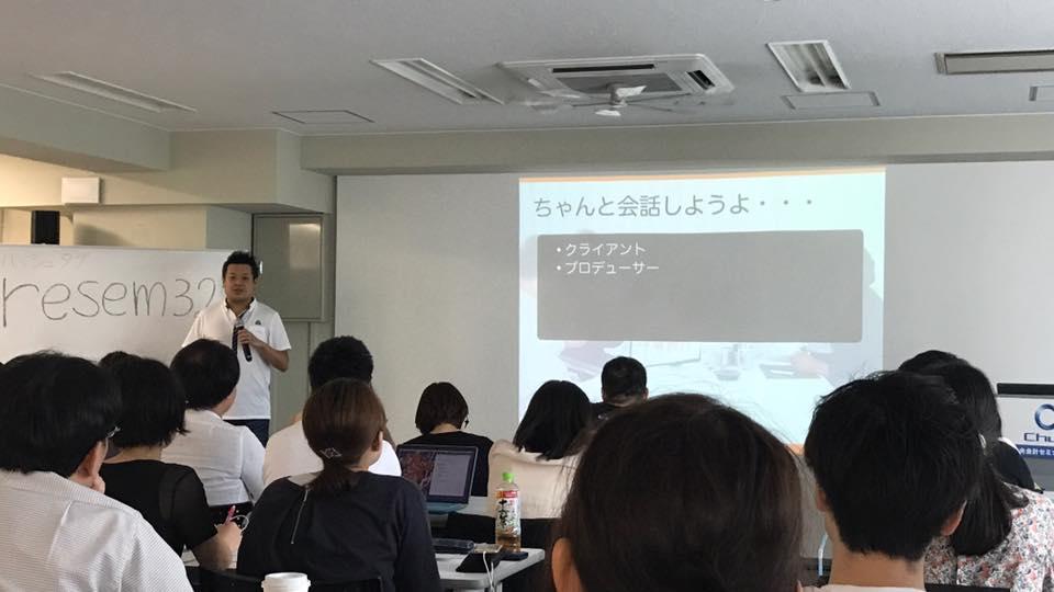 Re:Creator's Kansai(リクリ)での講演写真2