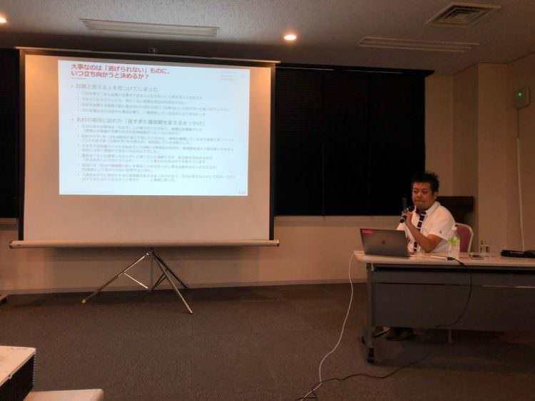 サービシンクの名村の2018年下期総会での報告会
