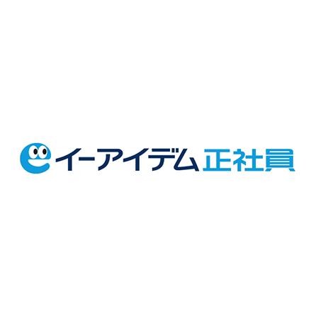 株式会社サービシンク